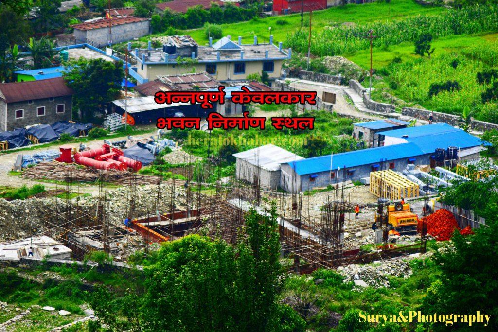 heralokhabar::Sedi of Pokhara is carrying abundant